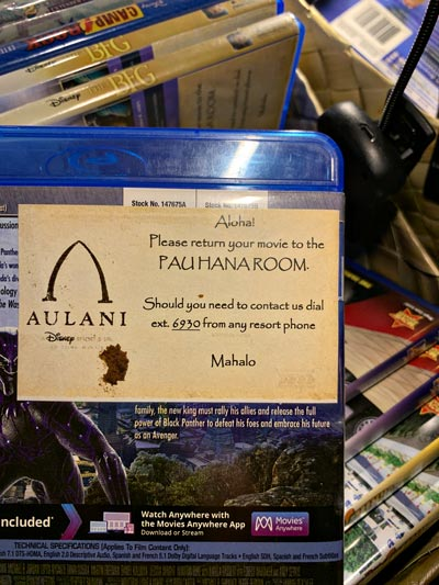 Check out free movies at Aulani Resort