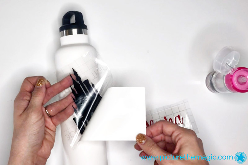 Cricut Maker: How to Make a Water Bottle with Vinyl