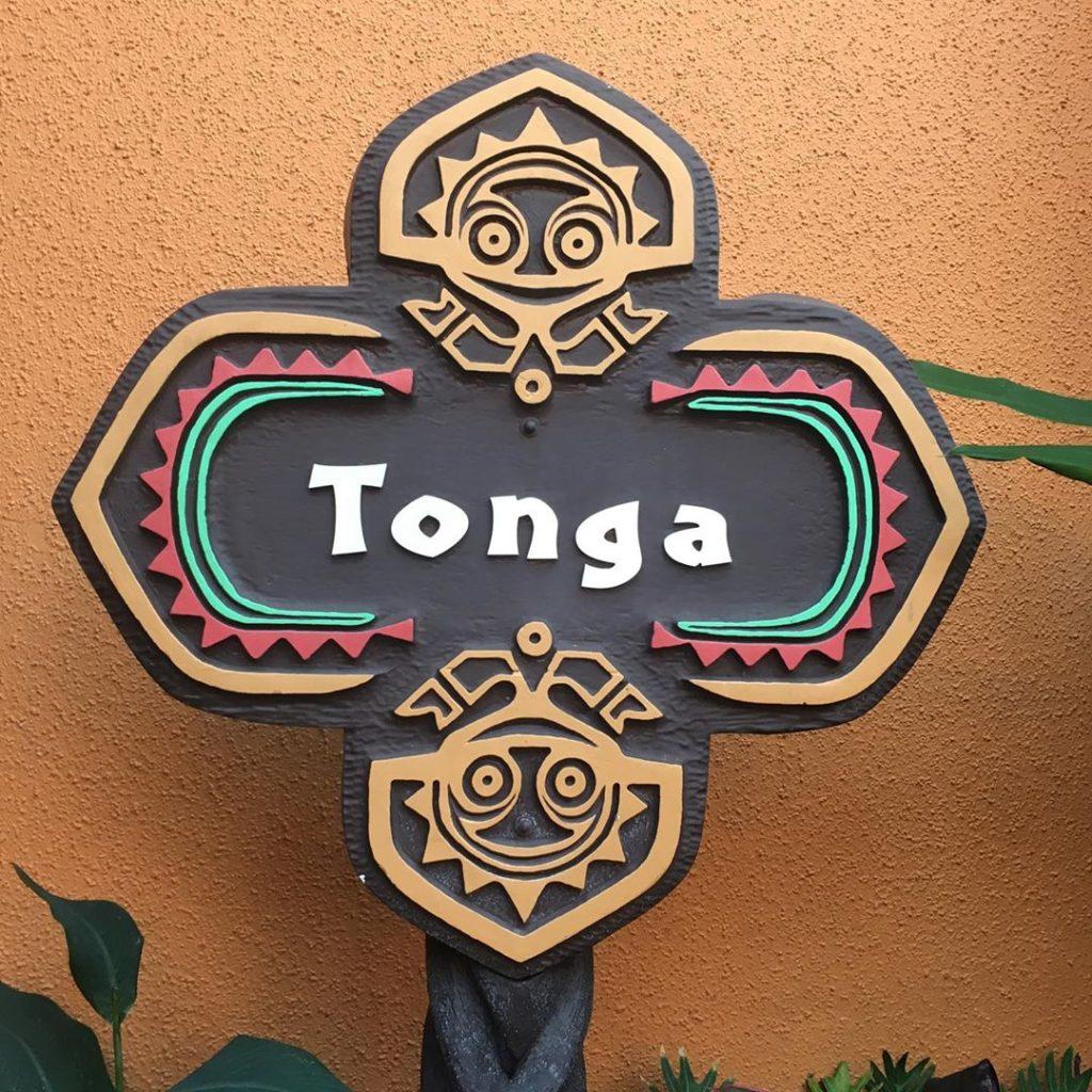 Tonga Longhouse at Disney's Polynesian Village Resort