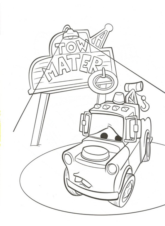 mater by a sign