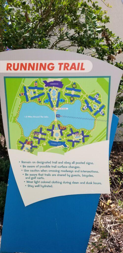 Running trail at Art of Animation resort at Walt Disney World