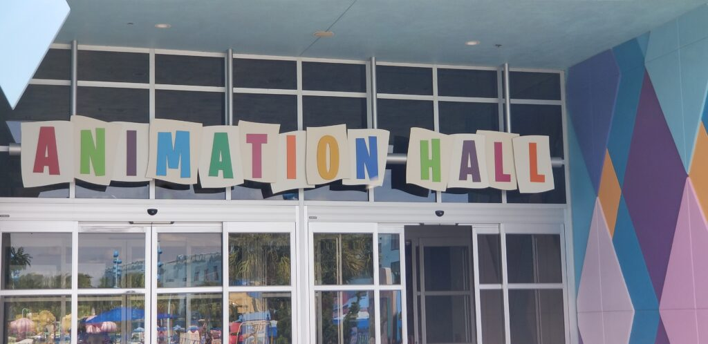 Front of Animation Hall at Art of Animation resort